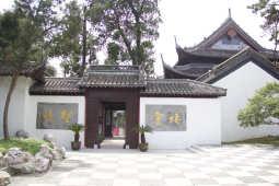江苏扬州邗江区大明寺